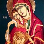 Vierge Marie Enfant